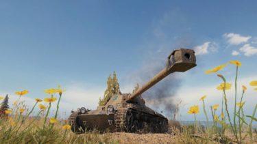 論理的思考の放棄とオンラインゲーム(World of Tanks)の応用