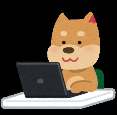 教育意識の放棄、犬は日本語をしゃべれない。