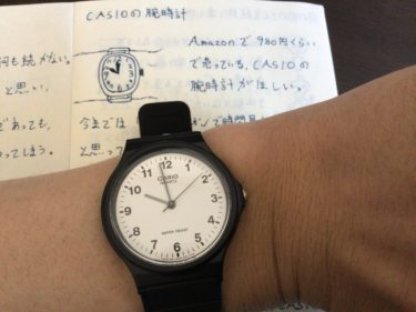 引き寄せの法則とCASIOの時計