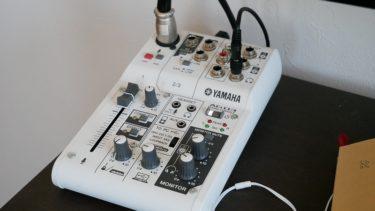 ツイちゃんが生放送で使用している機材の紹介