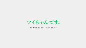 【副業】配信アプリ・SPOONから、月間収益10,000円を稼いだ秘密